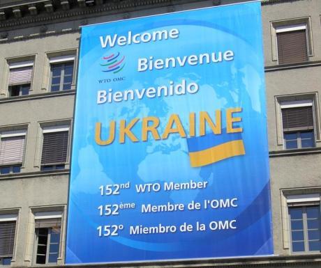 ukraine_welcome_1