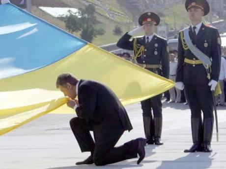 Yushchenko - Derzhavnyi Prapor